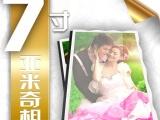7寸亚米奇相册制作大韩水晶订做影楼婚纱儿