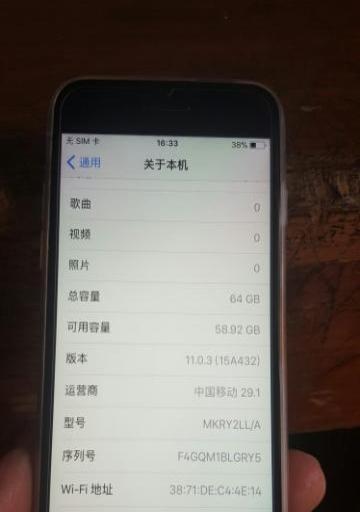 苹果6s,64g自用换机转让了
