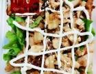 土耳其烤肉加盟腌料的配方制作教程