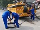 江西九瑞德兴县长期清理化粪池清理隔油池污水管道疏通