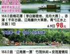 江苏百事通国际旅行社南京文苑路营业部