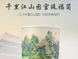王锡良王璜父子作品千里江山图宫廷福筒献礼紫禁城600年诞辰