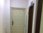 锦州八中 海锦公寓西塔(解放路市委南) 写字楼 55平米