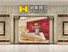 豪斯德尔竹碳纤维集成墙板--引领国内装潢行业新潮流