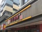 华强北地铁口临街旺铺转让适合特色餐饮行业
