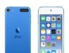 iPod touch(第六代) 16G 蓝色 官换机
