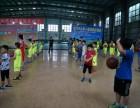 郑州篮球寒假冬令营开始报名了
