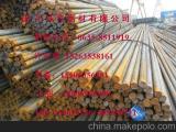 三门峡65mn线材钢厂直销处