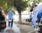 中原人民害虫防治专家灭跳蚤灭蟑螂除四害领导企业