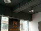 邦泰中心 55平方写字楼 已装修 无转让费