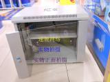 9U墙柜 9U挂墙机柜 9U网络豪华型机柜.网络设备机柜 640