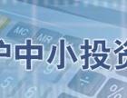 快速注册各类商标 难商标注册保通过选北京代理公司