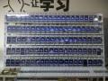 郑州微云控手机云控系统 微信自动加人