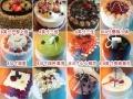 齐齐哈尔滨玛加朵蛋糕配送龙江讷河黑河嫩江北安大庆
