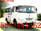东莞到郴州的汽车客车大巴查询15262441562
