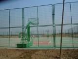 篮球场围栏网塑胶球场足球场围网排球场围网防护网网球网