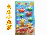 1371A-8戏水玩具磁性钓鱼过家家玩具夏日热卖儿童玩具地摊混批