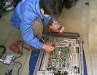 济南电视维修 曲面电视维修 空调移机维修
