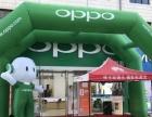 富达商厦oppo专卖 电子通讯 商业街卖场