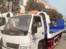 厂家直销一拖二清障车,道路救援车,事故清理车1年500万公里6.9万