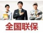 欢迎进入-!沈阳飞利浦电视各中心售后服务%总部电话