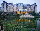 北京近郊区会议酒店中心