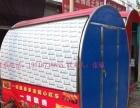 便民早餐车,电动早餐车,北京早餐车