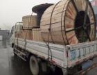 乐山高价回收通信光缆 24芯光缆回收价格 48芯光缆回收公司