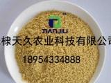 【生产厂家】云南大豆膨化粉的效果