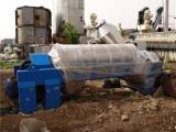 长期供应回收550卧式螺旋沉降离心机