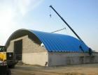 塘沽彩钢拱形瓦 拱形屋顶施工队