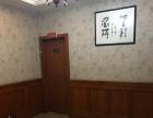 湘乡市 市中心 写字楼 450平米