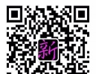 沌口[新桥日语]日语零基础周末班 考研日语日本留学