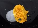 LED防爆平台灯40W防爆LED平台灯50W60W防爆平台灯