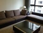 家用沙发低价出手