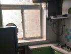 【筑世家园】德胜晨光小区 2室1厅78平米 精装修 真实照片