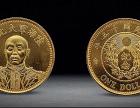 古钱币在哪里交易可靠