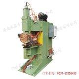 立式直流缝焊机,价格优惠