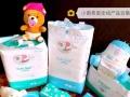 小萌希奥加盟 母婴儿童用品 投资金额 1万元以下