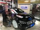 柳州金手指奔驰E300L改装车衣裳电光咖啡改色膜
