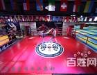 北京學習搏擊散打跆拳道