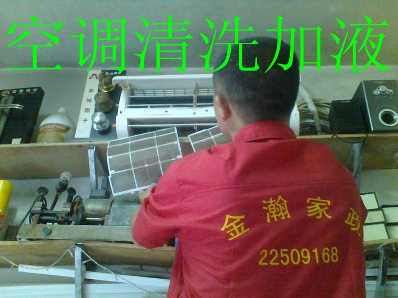 泉州空调清洗 油烟机清洗 维修 全城服务(特大优惠中)