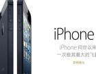 黑色iPhone5