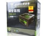 **者刀锋战士-五代 450W主机箱电源 超静音台式机电脑PC大