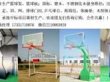 透明钢化玻璃篮球板篮球筐 铁边木制篮板