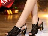 凉鞋清仓夏季新款正品真皮鱼嘴凉鞋中跟坡跟粗跟网纱女鞋女鞋清仓