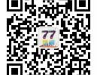 微交易开户 77易购微交易 77易购招商