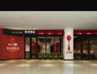 厦门店铺装修设计|商业空间设计|餐饮空间设计公司