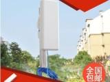 网捷工厂现货 2.4G工程级无线ap网桥 酒店覆盖防水专用无线监