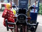 三轮摩托车出租1.2宽1.8长